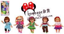超大漂亮!美国Lil Tots原装软软抱抱洋娃娃-单个售多款六一儿童 价格:42.00