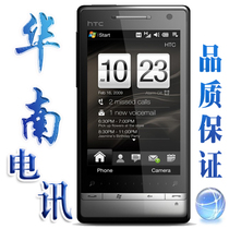 二手HTC Touch Diamond2 T5353/T5388WIFI gprs 钻石2代智能手机 价格:221.00