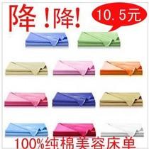 美容床罩床单/按摩床单/纯棉全棉贡缎条床单/美容院专用美容床单 价格:10.00