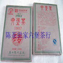中华老字号梧州茶厂三鹤六堡茶1807砖250克(旧茶加工陈韵口感) 价格:38.00