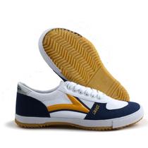 正品双星鞋 青岛双星高级乒乓球鞋 双星运动鞋 白黄 价格:35.00