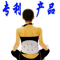 包邮 腰力挺 腰痛护腰带 腰椎间盘突出护腰带 腰肌劳损钢板护腰 价格:126.00