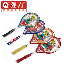 羽毛球拍 正品 强力312A 铝合金儿童短柄羽拍 多色 单只装 价格:21.76
