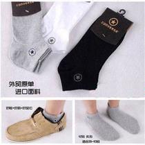 10双包邮 夏季男士船袜隐形袜纯棉袜子短袜浅口男袜 薄 防臭 价格:3.99