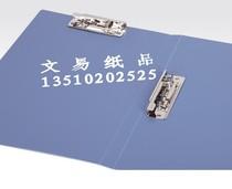 华杰 H202B 资料夹 双强力夹 文件夹 公文夹 双夹文件夹 经济型 价格:2.90