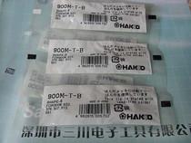 【皇冠信誉】白光全系列烙铁头刀头尖头圆头 马蒂型 一字烙铁头 价格:4.50