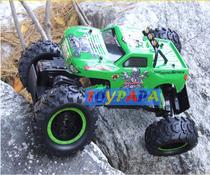 正品 攀爬王 遥控四驱越野攀爬车 大脚悍马车 儿童玩具遥控汽车 价格:143.00