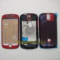 多普达HTC my Touch 3G Slide浓缩咖啡 原装外壳 手机壳 全套正品 价格:110.00