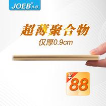 正品久邦移动电源 超薄聚合物5000毫安 iPhone4 5S手机通用充电宝 价格:88.00