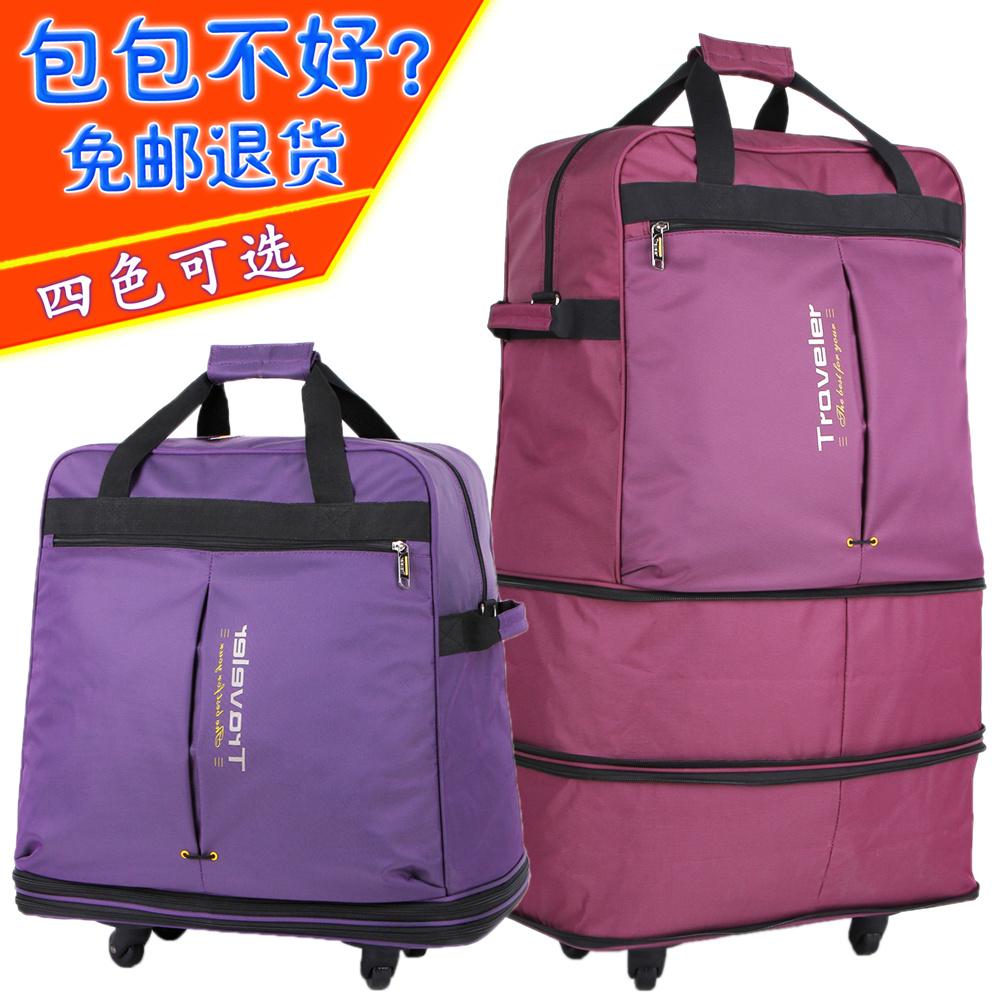 【飞机托运行李包】 排行榜