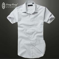 鼎铜服饰 欧美天蓝色纯棉格子透气中年男士短袖衬衫CSPC2157-001Z 价格:472.00