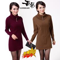 哥弟女装羊绒衫 秋冬新款女士毛衣 韩版加厚中长款正品打底羊毛杉 价格:328.00