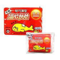 品店 白元温心快热-轻巧薄可贴型30P+10P��宝宝 暖身贴 价格:59.90