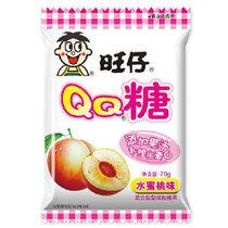 旺旺食品 旺仔QQ糖水蜜桃70g 添加果汁和维生素C 美味有趣又健康 价格:2.20