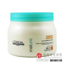 专柜正品欧莱雅 植萃系列受损发质发膜500ml(配合混合粉) 价格:215.00