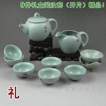 粉青9件套莲藕汝窑茶具 汝瓷功夫茶具 精品礼盒装大茶具 壶300ml 价格:180.00
