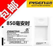包邮 品胜BL-4C电池 诺基亚1265/1325/3500C/6125/6131/7200 价格:35.00