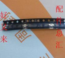 适用诺基亚 N97 5800 5530 6208 5230 全新24脚触摸IC TSC2004I 价格:10.00
