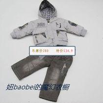正品特价秋冬西瓜王子梳织棉加厚羊羔绒冬装2件套棉衣/棉袄 1926 价格:128.90