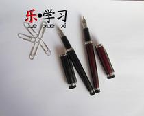 特价秒杀   宝尔 高档钢笔 礼品笔  两色外壳可选 价格:46.00