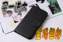 5.0寸酷比i93 I60七喜H715欧新U98欧达p500t 通用手机保护皮套壳 价格:22.90