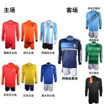 新款阿根廷西班牙德国荷兰巴西意大利葡萄牙长袖足球服球衣套装 价格:35.00