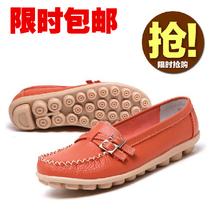 2014春季新款女豆豆真皮护士鞋牛筋底白色中老年妈妈鞋女士单鞋子 价格:28.00