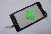 三星S7120U S7210U 触摸屏 触控屏 手写屏 面镜 镜面 手写板 价格:15.00