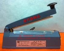 多奇牌 手压式封口机SF-400 MM 40cm 压口机 封口机 办公用品 价格:93.00