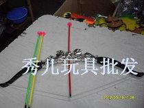 儿童弓箭 男孩玩具儿童射击玩具 射箭组合 吸盘弓箭 运动玩具 价格:5.00