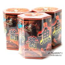 湖南特产 小徐瓜瓜 东江腊酱鱼 瓶装100g下饭菜 辣椒类东江鱼调料 价格:9.80