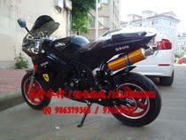 包邮特价 新款摩托车 大跑车 铁牛大跑  110CC摩托车 价格:2100.00