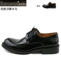 包邮专柜正品西班牙啄木鸟商务正装皮鞋纯牛皮男鞋ZMN0020新 价格:243.64