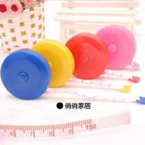 金冠沪38包邮 伸缩性可爱迷你塑料软卷尺 小皮卷尺0.025 价格:0.99