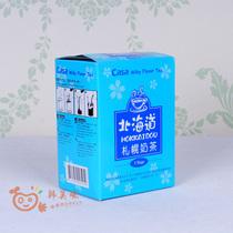台湾进口零食 卡萨CASA奶茶北海道札幌奶茶125g 5包入 浓郁纯乳香 价格:12.80