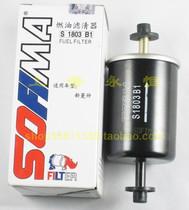 东南汽车/V3/菱悦/4G发动机/汽油滤芯/汽油格/汽滤/索菲玛正品 价格:24.50