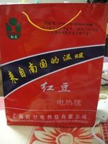 正品红豆 电热毯 双人/全线路安全保护双面单人、双人电褥子 参邮 价格:24.00