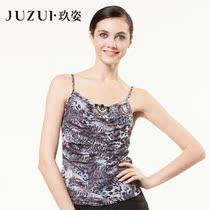 玖姿JUZUI 专柜正品2013女装秋季新款时尚豹纹修身吊带 限量抢购 价格:236.16