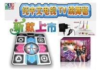 新款【凯仕达】中文的士高 电视跳舞毯 AV跳舞毯 包邮 健身减肥 价格:39.00