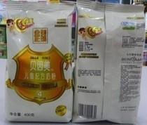 贝因美金美正装袋装400克4段四段 儿童奶粉 3-6岁400克袋装 价格:31.00