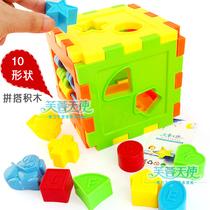 【芙蓉天使】可爱10形状智力箱 动手动脑 多功能积木拼插玩具0.16 价格:8.50
