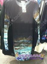 HM 2012秋季新款 粉标长袖海底印修身连衣裙长裙 价格:199.00