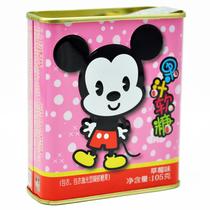 滨崎食品铁盒糖果 迪士尼果汁软糖 草莓味 105(160g)乐趣十足零食 价格:7.30