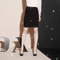 2014春�IOF韩国官网正品代购 韩版纯色高雅气质中裙 价格:510.00