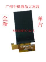 金立N96显示屏 镜面 排线编号 8K6126FPC-A2-E 液晶屏  内屏 价格:6.00
