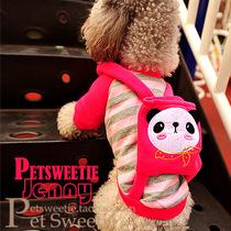 熊猫糖糖 条纹背包 宠物衣服狗狗衣服春秋装小狗泰迪T恤宠物服装 价格:28.00