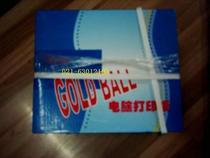 金球 241MM 电脑连续打印纸 1200页241-1-2等分241*140MM打印纸 价格:51.00