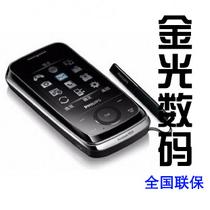 飞利浦X510 双卡双待 滑盖手机 双电双充 Philips/飞利浦 x723台 价格:270.00