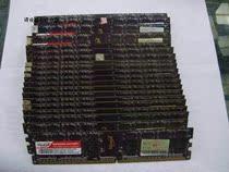 正品威刚1g内存667内存条台式机电脑还有威刚宇瞻超胜黑金刚出售 价格:37.88