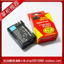 正品尼尔 奥林巴斯 C5060 E510 E330 E400 E520 E500 BLM-1 电池 价格:40.00